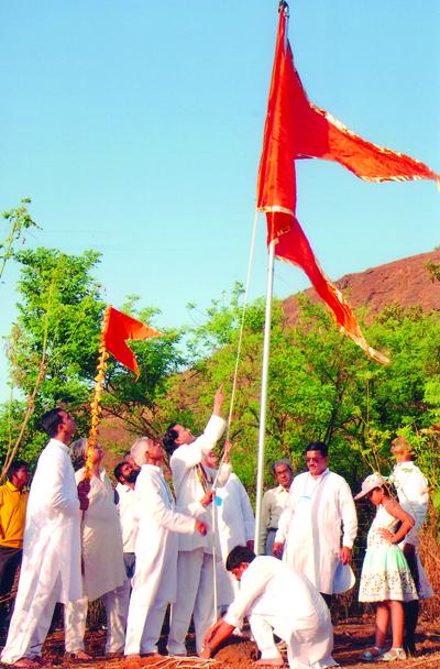Vaishwik Sant Vidyapeeth - 1st Flag Hosting